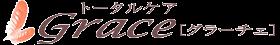 和歌山県田辺市トータルケア・サロンgrace~グラーチェ~